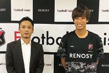 大津祐樹選手と代表 高橋央