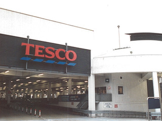 Tesco Superstore, Kensington