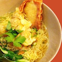 Pork Wonton Noodle Soup