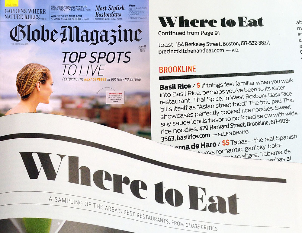 Boston Globe _ Where to eat in Brookline medium.jpg
