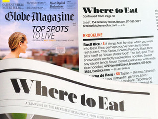 Many thanks to the Boston Globe and critic Ellen Bhang for listing us as a Brookline's best rest