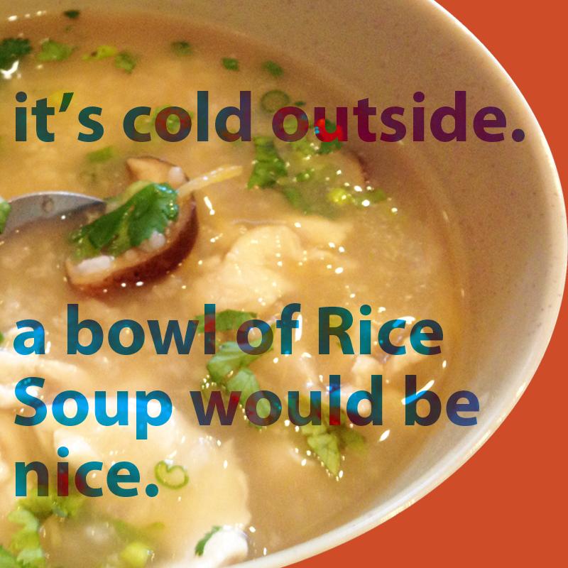 Rice Soup - Thai Food Brookline | Asian Food Brookline