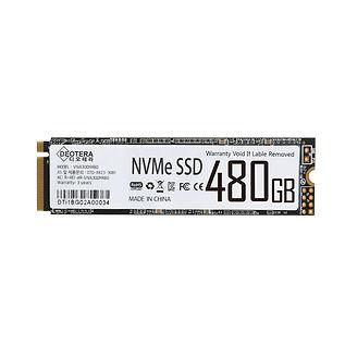 VIVA300NX80_NVMe_main_6+.jpg