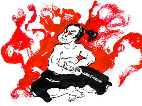 Suicide and the Samurai