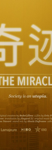The Miracle   Eric Piccoli