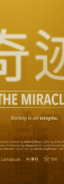 The Miracle | Eric Piccoli