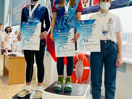Поздравляем Мохову Анастасию с выполнением норматива Мастера Спорта России!