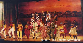 Schoolers II 1995 Little Theatre Movement (c).jpg
