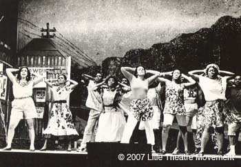 Moonsplash 1994 (2) Little Theatre Movement (c).jpg