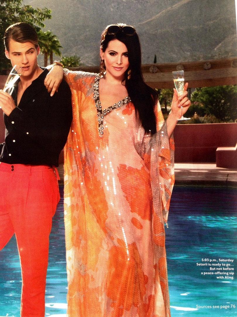 Setorii on cover of Magazine.jpg