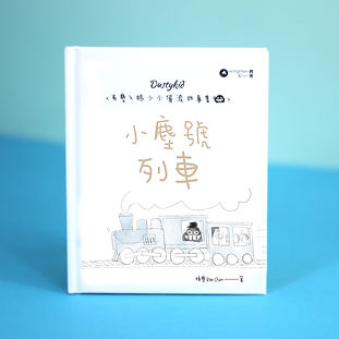 Dustykid Storybook Vol 12.jpg