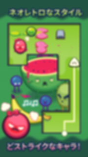 JP-Slime-1242x2208-amended.png