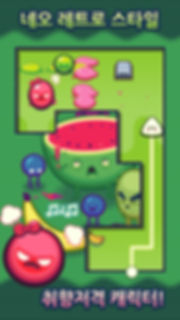 KO-Slime-1242x2208.jpg