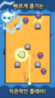 KO-Ball-1242x2208.jpg