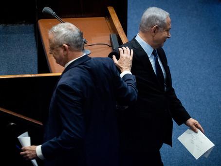 علی افشاری - نتانیاهو، سایه دادگاه و زورآزمائی سیاسی دیگر