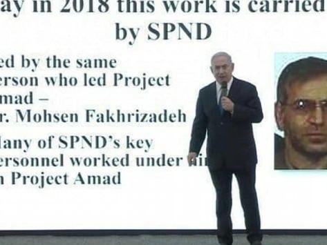 چرا اسرائیل در برابر جمهوری اسلامی ایران تهاجمی شده است