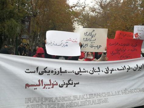 """علی افشاری - مقاومت متحد و پارادوکس """"سرنگونی نئولیبرالیسم"""""""