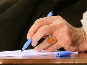 فتوای خامنهای در مورد قمار از وبسایت او حذف شد!