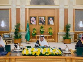 عربستان خواستار «موضع قاطع و برخورد جدی» جامعه جهانی با ایران شد