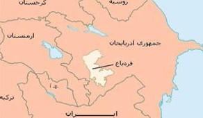 آیا میتوان «قرهباغ» را که با عهدنامه گلستان از ایران جدا شد پس گرفت؟