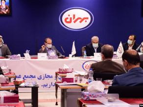 مقام عظمای ولایت؛ سلطان روانکارهای موتور در ایران