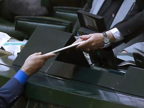 لایحه بودجه ۱۴۰۰، آخرین برگ یک ناکامی بزرگ