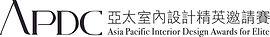 APDC logo-01.jpg