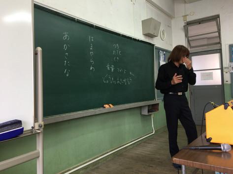 話し方教室