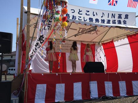SASEBOキャンディーズ in 高島