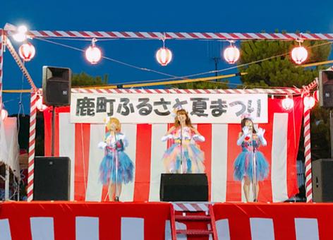 夏祭りイベント出演