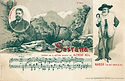 Serrana - Nabor