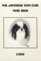 1999 Year Book