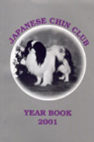 2001 Year Books