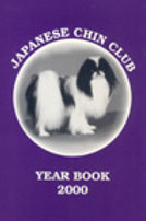 2000 Year Book