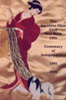 2005 Year Book