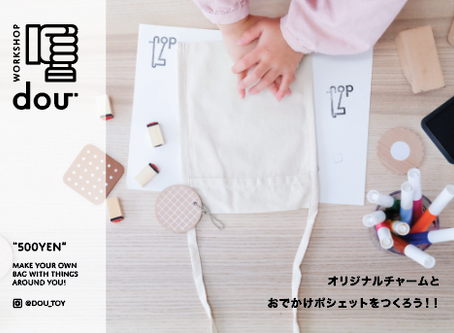 Jolie Pop Up in Osakaにてワークショップを開催いたします!