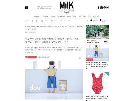 MilK JAPON公式サイトにてdou?の紹介をしていただきました。