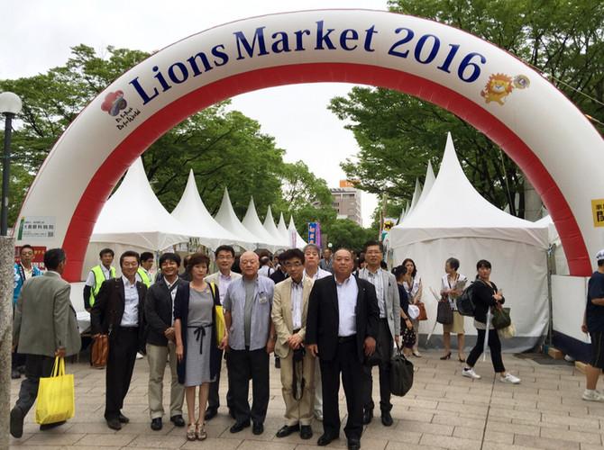 第99回ライオンズクラブ国際大会に参加しています