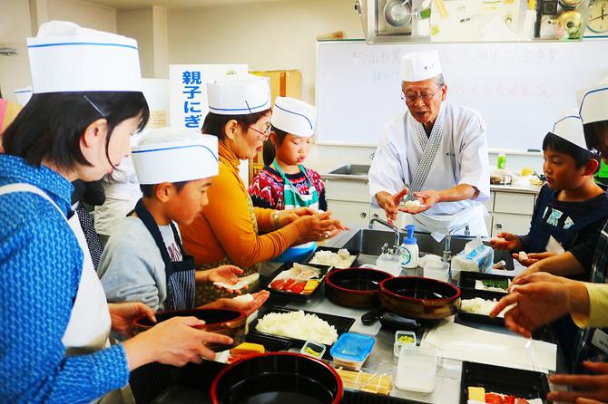 「親子にぎり寿司教室」が開催されました
