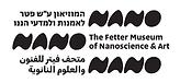 Nano_Logo_Hebrew-003.png