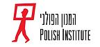 Copy-of-המכון-הפולני-1.png