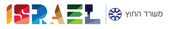 Copy-of-ISRAEL-logo-heb.png