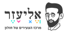 ELIEZER_logo_opt-03.png