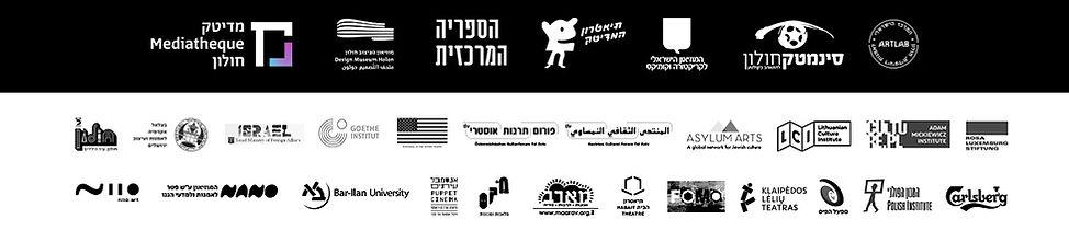 logos-website-banner.jpg