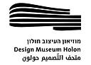 Copy-of-מוזיאון-העיצוב-חולון.png