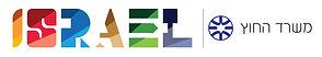 ISRAEL logo heb.jpg