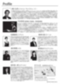 2019.12.07_【チラシ_ura】白山グリークラブ定演.jpg