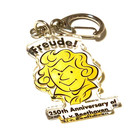 Beethoven 250th_Acrylic-keychain