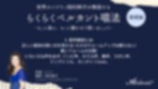 【タイトル】03_田村麻子_ソプラノ.jpg