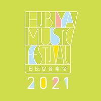 hibiya2021_logo_RGB_g.jpg